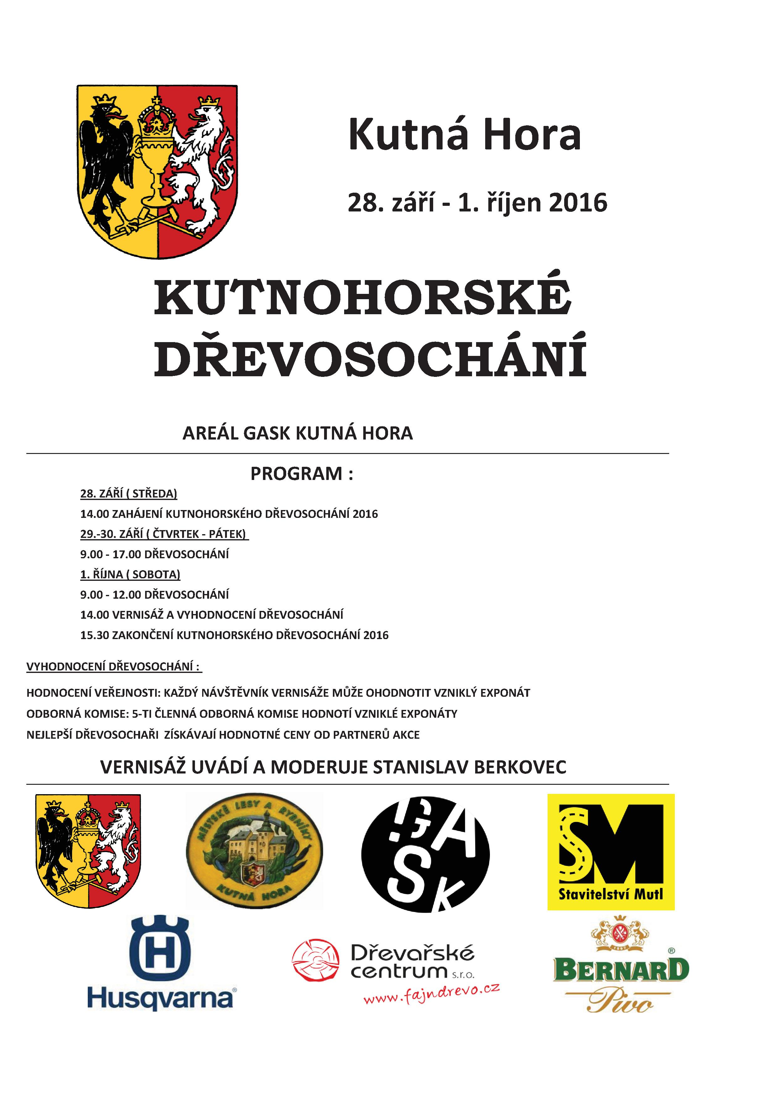 912-final-kh-plakat-drevosochani-2016.jpg