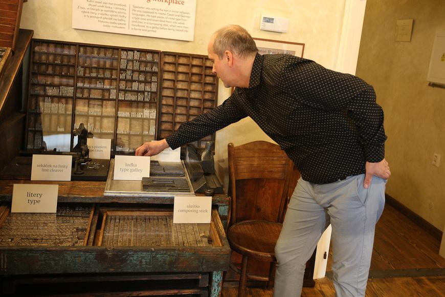 Muzeum knihtisku - KNIHTISKÁRNA (4)